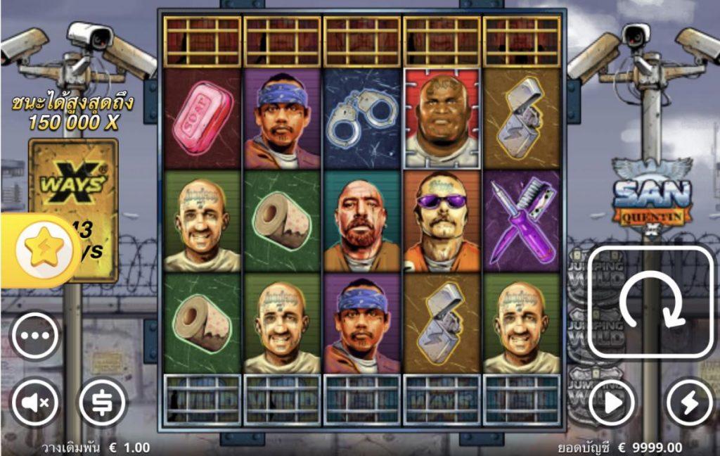 San Quentin-พนัน
